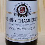 2014 Gevrey Chambertin 'Lavaux St Jacques' 1er Cru