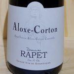 2015 Aloxe Corton