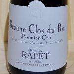 2015 Beaune 'Clos du Roi' 1er Cru