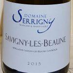 2015 Savigny Les Beaune