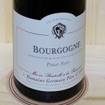 2016 Bourgogne Rouge
