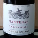 2015 Santenay VV