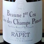 2015 Beaune Champs Pimont 1 Cru