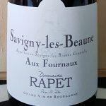 2016 Savigny Les Beaune  'Aux Fourneaux'